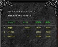 Screen(07_02-06_21)-0000.jpg