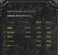 Screen(07_02-08_21)-0002.jpg