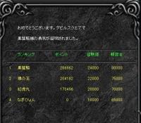 Screen(07_02-10_20)-0005.jpg