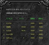 Screen(07_04-06_21)-0001.jpg