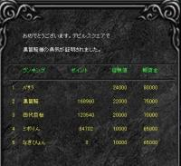 Screen(07_04-08_20)-0003.jpg
