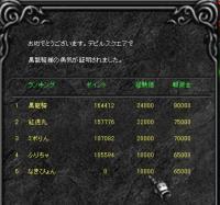 Screen(07_04-10_20)-0006.jpg