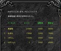 Screen(07_04-12_20)-0007.jpg