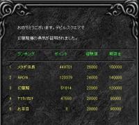 Screen(07_04-14_20)-0001.jpg