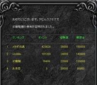 Screen(07_04-16_20)-0003.jpg