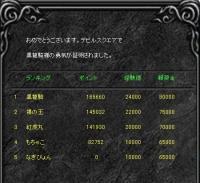 Screen(07_05-08_20)-0002.jpg