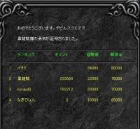 Screen(07_06-06_20)-0000.jpg