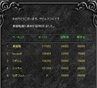 Screen(07_08-06_20)-0000.jpg