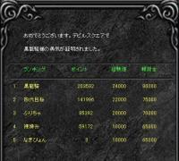 Screen(07_08-08_20)-0002.jpg