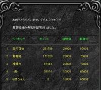 Screen(07_08-10_20)-0005.jpg