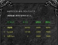 Screen(07_09-06_20)-0000.jpg