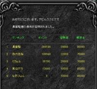 Screen(07_09-10_21)-0002.jpg