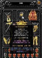 Screen(07_09-10_24)-0003.jpg