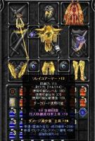 Screen(07_09-10_24)-0004.jpg