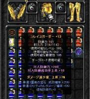 Screen(07_09-10_24)-0005.jpg