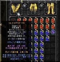 Screen(07_09-10_24)-0006.jpg