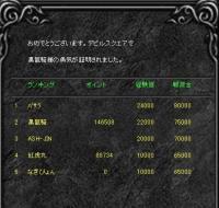 Screen(07_10-08_20)-0005.jpg
