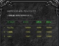 Screen(07_11-06_20)-0000.jpg