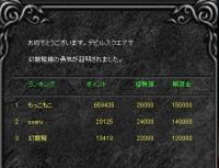 Screen(07_11-08_20)-0002.jpg