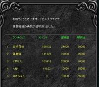 Screen(07_11-12_20)-0001.jpg