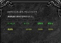 Screen(07_12-06_20)-0000.jpg