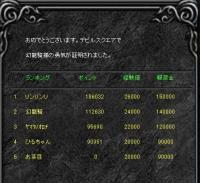 Screen(07_12-12_20)-0000.jpg