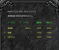 Screen(07_13-06_20)-0001.jpg