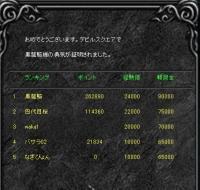 Screen(07_13-08_20)-0004.jpg