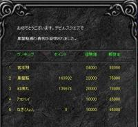 Screen(07_13-10_20)-0007.jpg