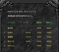 Screen(07_13-12_19)-0010.jpg