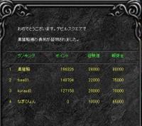 Screen(07_14-06_21)-0003.jpg