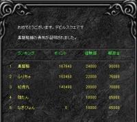 Screen(07_14-08_21)-0006.jpg