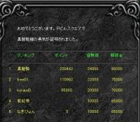Screen(07_15-06_20)-0000.jpg