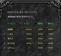 Screen(07_15-08_20)-0005.jpg