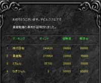 Screen(07_15-10_20)-0007.jpg
