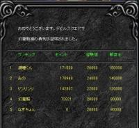 Screen(07_15-12_20)-0009.jpg