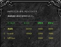 Screen(07_16-06_20)-0002.jpg