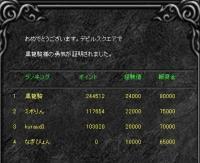 Screen(07_17-06_20)-0000.jpg