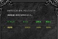 Screen(07_18-06_20)-0000.jpg
