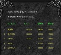 Screen(07_18-08_20)-0001.jpg