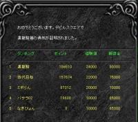 Screen(07_18-10_20)-0004.jpg