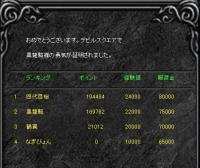 Screen(07_18-12_20)-0008.jpg