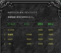 Screen(07_19-06_20)-0002.jpg