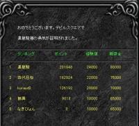 Screen(07_19-08_20)-0005.jpg