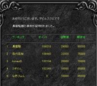 Screen(07_19-12_20)-0010.jpg
