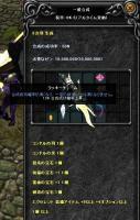 Screen(07_22-05_21)-0000.jpg