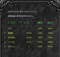 Screen(07_22-08_20)-0002.jpg