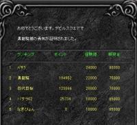 Screen(07_22-10_20)-0004.jpg