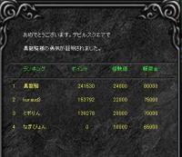 Screen(07_24-06_20)-0002.jpg