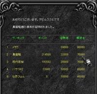 Screen(07_24-08_20)-0006.jpg